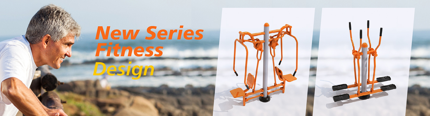 body fitness equipment