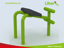 Back Stretch Bench