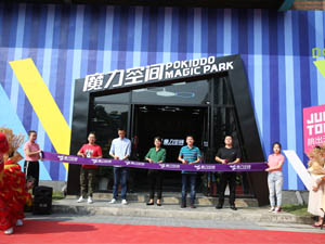 Another new Pokiddo Magic Franchise Park in Hangzhou